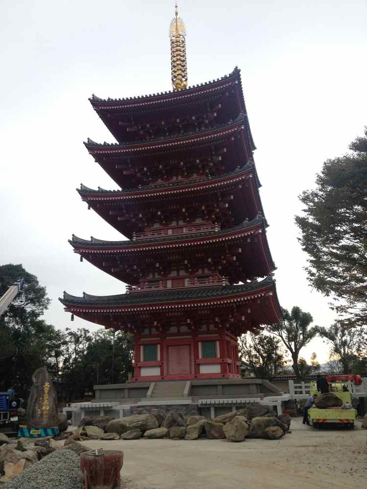 The pagoda in which a new garden is being constructed for.