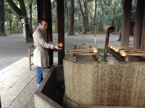 Before entering the Shrine threshold, you must wash your hands (and mouth) from impurities.