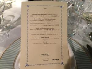 7 - menu
