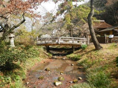 Sankeiein Garden