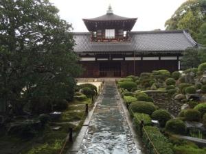 10 - Kaisan-do (1)