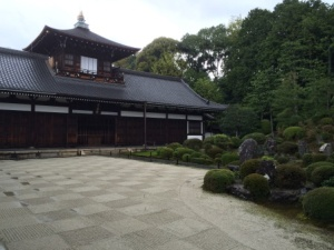 10 - Kaisan-do (3)