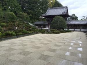 10 - Kaisan-do (5)