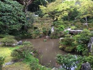 11 - Shugakuin (11)