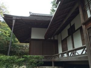 11 - Shugakuin (19)