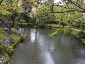 11 - Shugakuin (2)