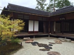 11 - Shugakuin (5)