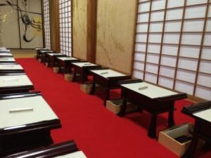 12 - Saiho-ji (1)