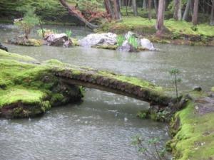12a - Saiho-ji (37)