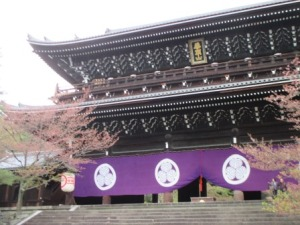6 - Chion-in (1)