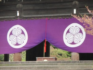 6 - Chion-in (2)