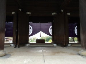 6 - Chion-in (3)