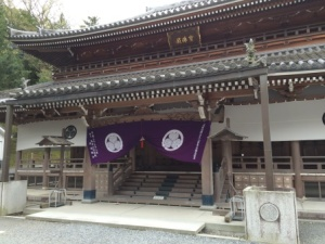 6 - Chion-in (4)
