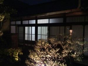 6 - Entoku-ji (6)