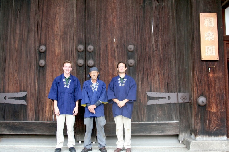 At the end of our week at Sorakuen, we were given happi cloaks from the garden. Here we are standing with our adviser for the week. Having worked in horticulture for 40 years, he was an invaluable resource to our studies. We were very fortunate for our time at Sorakuen.