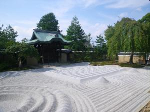 This intricate gravel garden at Kodaiji Temple has become one of my favorites, and is complimented by a strolling garden amidst the temple buildings.