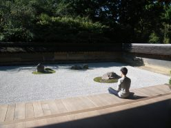 Perhaps the most famous viewing garden is at Ryoanji Temple. This simple garden of rocks gravel, and moss is a register UNESCO World Heritage Site and for a good reason. To sit and look upon this small walled landscape, and come to see how vast it really was, was quite a moving experience indeed.