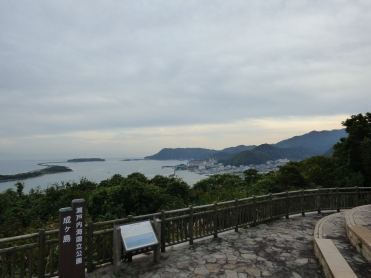 View of the Awaji shoreline from the top of Mt Naruyama on Narugashima - it really is that close